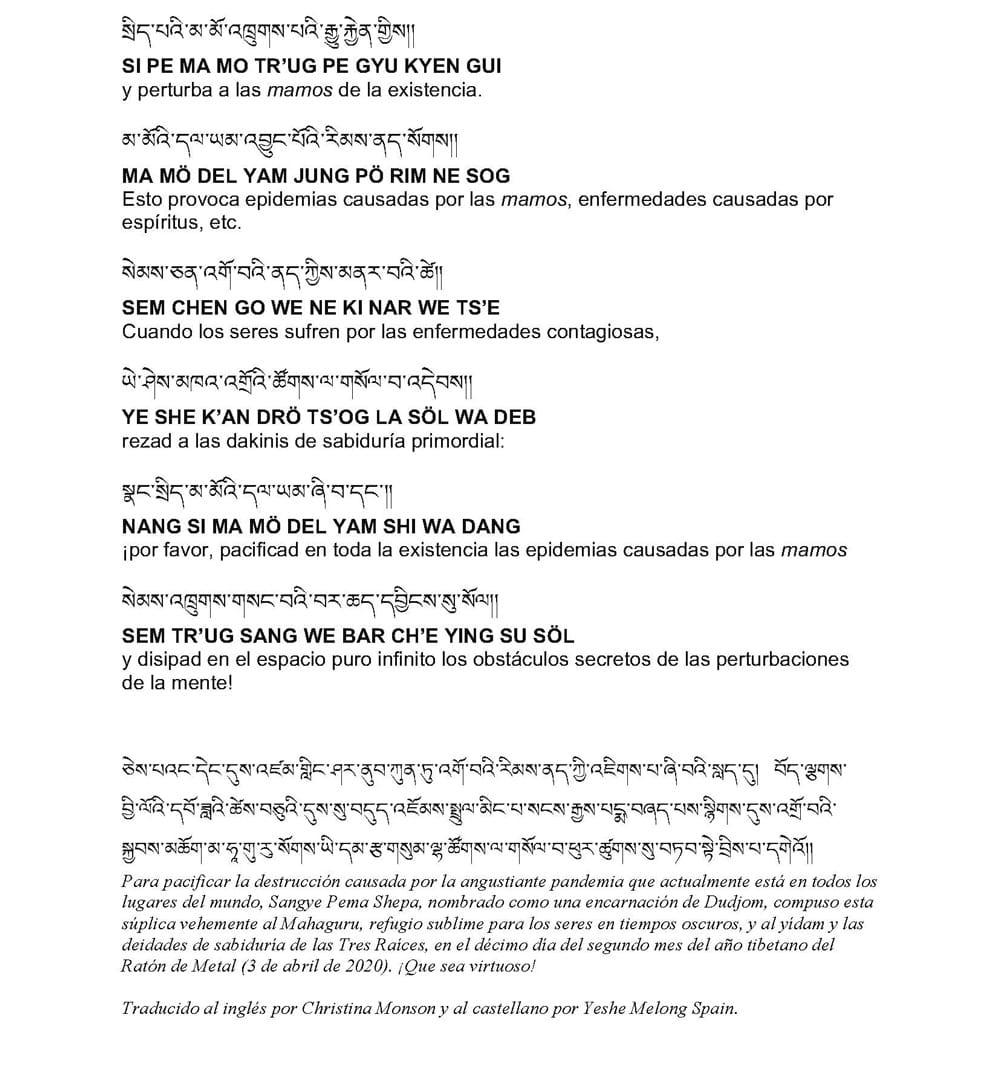 Oracion pandemia Dudjom Rimpoche