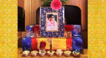 Mahaparinirvana Anniversary of Dudjom Sangyum Kusho Rigdzin Wangmo