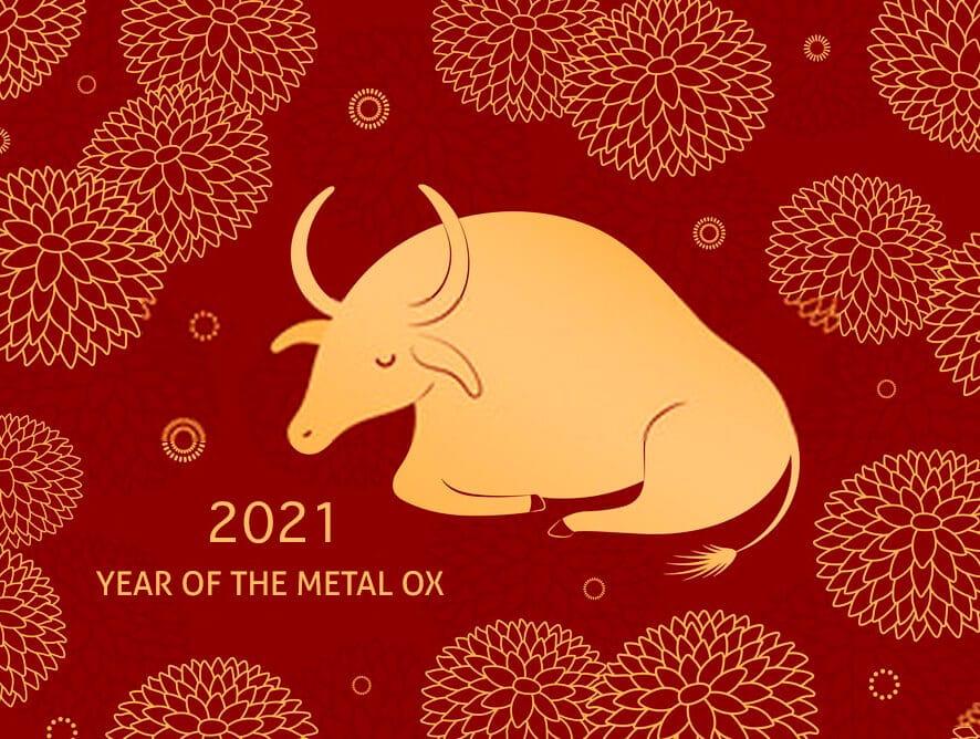 Losar 2021